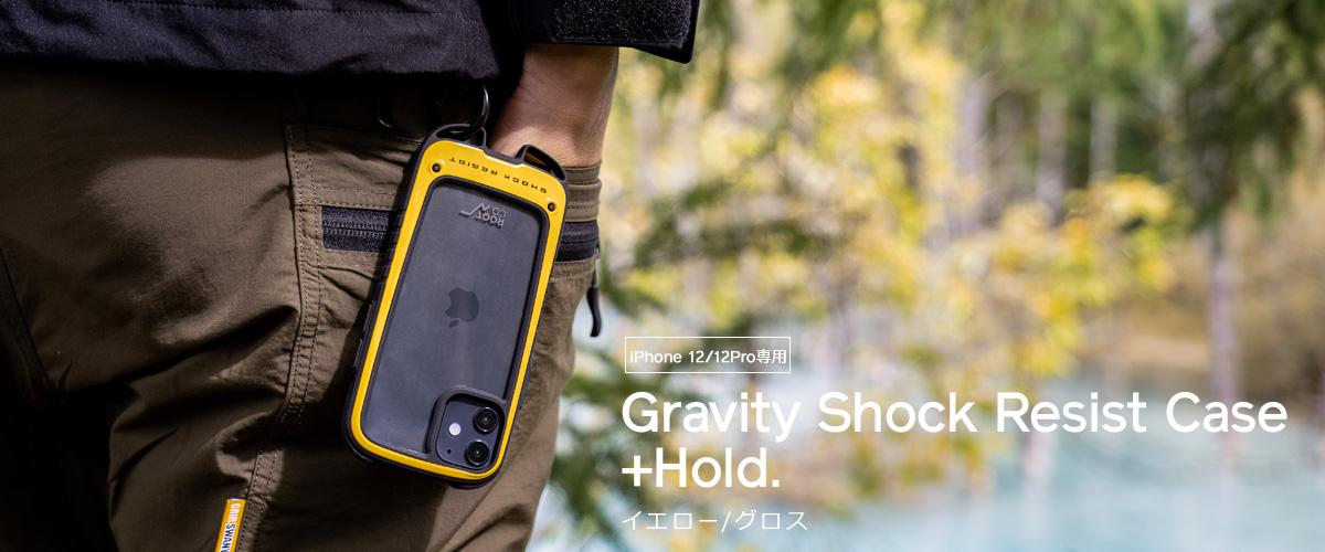 iPhone12MINI専用 GRAVITY SHOCK RESIST CASE +HOLD. iPhoneケース