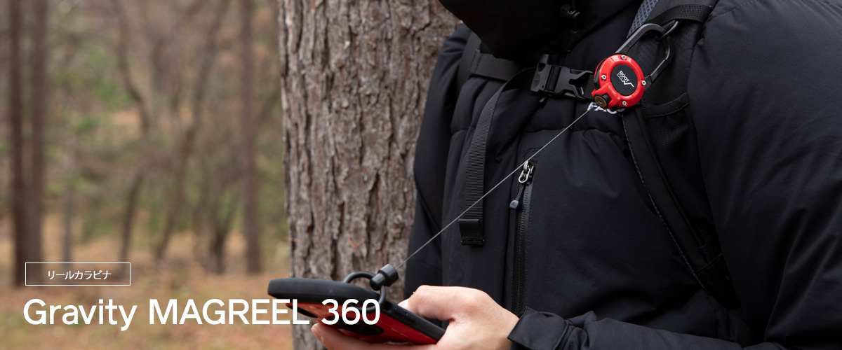 MAGREEL 360