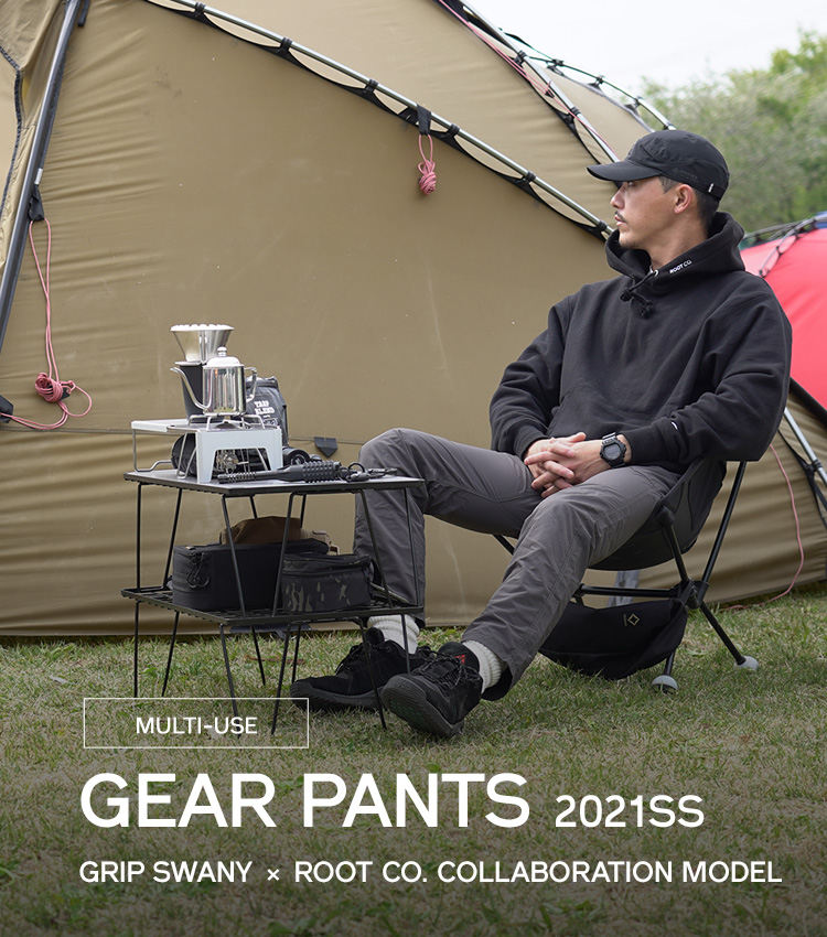 GRIP SWANY GEAR PANTS Collaboration Model(2021SS)